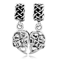 Charms Beads - filigree heart charm bracelet big sis & lil sis celtic knot bead Image.