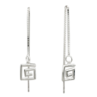 Earrings - silver linellae fancy double square sterling earrings 925  dangle Image.