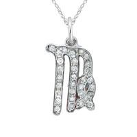 Necklace & Pendants - stylish vintage zodiac virgo charm pendant in 925  sterling silver zodiac pendant Image.
