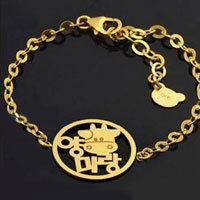 Bracelets - 925  sterling silver gold plated cow custom name fashion bracelet Image.