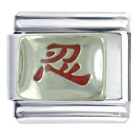 Italian Charms - silver chinese patience red words &  phrases italian charms Image.