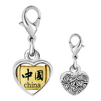 Link Charm Bracelet - 925  sterling silver gold plated travel &  culture china photo heart frame link charm Image.