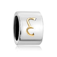 Cylindrical Shaped Letter Bracelet Charm Initial E Charm Alphabet Bead