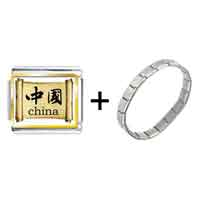 Items from KS - gold plated travel &  culture china photo italian charm bracelets combination Image.