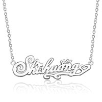 Sterling Silver Personalized Name Necklace 14 Inches Custom Made Any Name Sterling Silver Pendant