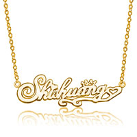 18 K Gold Plate Personalized Name Necklace 22 Inches Custom Made Any Name Sterling Silver Pendant