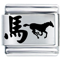 Year Of The Horse Italian Charms Laser Italian Charm