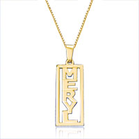 Name Necklace 18 K Gold Plated 925 Sterling Silver Vertical Design Custom Made