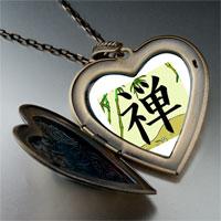Necklace & Pendants - religion buddhism chan photo large heart locket pendant necklace Image.