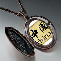 Necklace & Pendants - travel &  culture china photo pendant necklace Image.