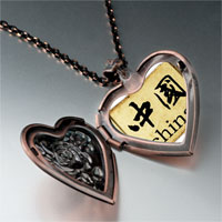 Necklace & Pendants - travel &  culture china photo heart locket pendant necklace Image.