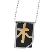 Stainless Steel Chinese Character Wood Stainless Steel Necklaces Pendant For Men