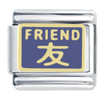 Friend In Chinese Italian Charms Bracelet Link