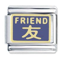 Friend In Chinese Italian Charms Bracelet Link