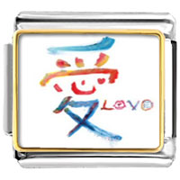 "Italian Charms - chinese character "" ai""  love photo charm italian photo italian charm Image."