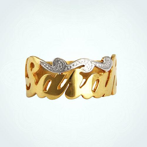 KSEB SHEB Items - vintage vermeil 14 k gold plated 925  sterling silver custom script name ring rg 11 Image.